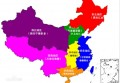 中国七大地理区域划分